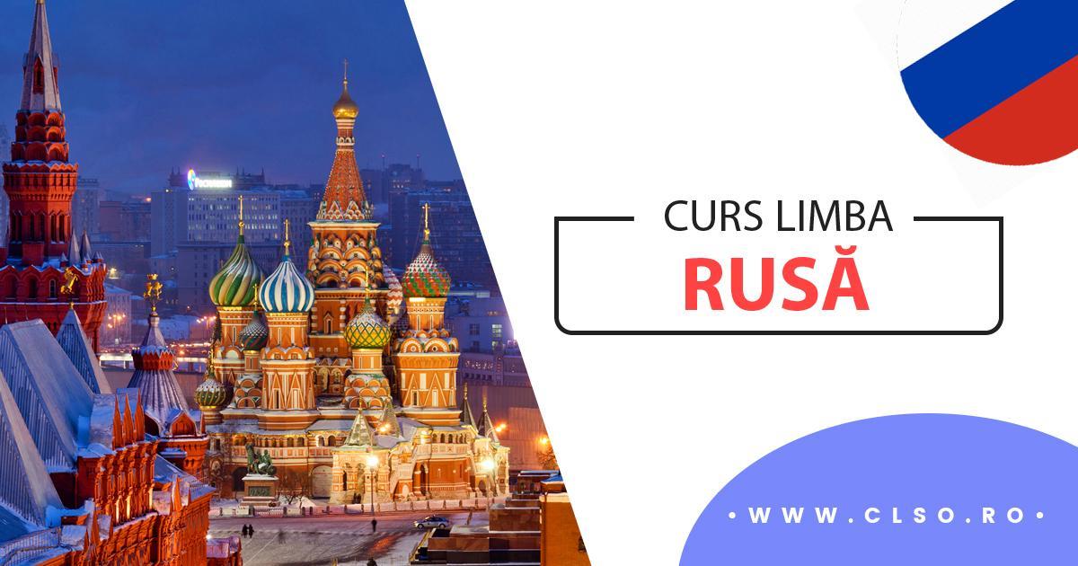 De să alegi ca a doua limbă străină tocmai rusa?